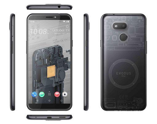宏達電宣布推出區塊鏈新機EXODUS 1s,這是HTC內建硬體錢包創新機種EXODUS 1的平價版本,售價新台幣5990元。(宏達電提供)