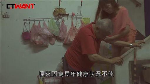 新北,三峽,虐待,老翁,母子(圖/CTWANT授權提供)