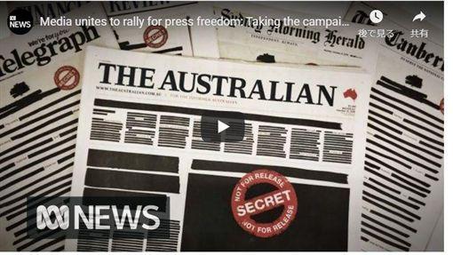 圖/ABC News (Australia) YouTube頻道