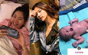 陳艾琳/生產/嬰兒。翻攝IG