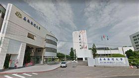 少子化衝擊大學招生(圖/翻攝自Google Maps) 嘉南藥理大學