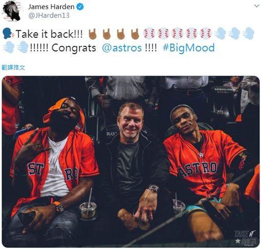 NBA/阿土伯開轟!哈登威少現場看NBA,休士頓火箭,James Harden,Russell Westbrook,休士頓太空人,José Altuve翻攝自推特