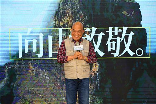行政院長蘇貞昌21日在行政院出席向山致敬記者會。(圖/行政院提供)