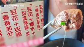 直擊新竹超值牛肉麵店(圖/德瑞克流浪日誌臉書授權)