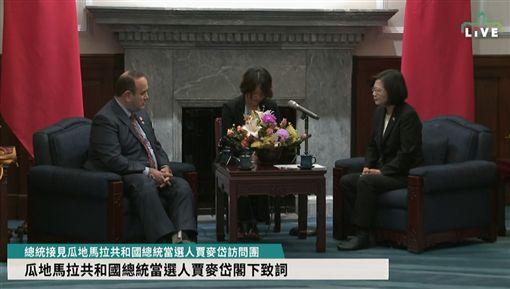 瓜地馬拉準總統:我們站在台灣這一邊(圖/翻攝自蔡英文臉書)