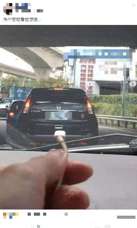 本田後車廂妙用