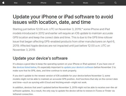 Apple,官網,iOS,版本,更新,GPS定位,時間,PTT 圖/翻攝自Apple官網