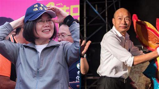 蔡英文、韓國瑜。翻攝自臉書