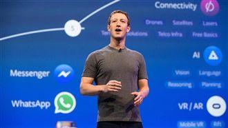 臉書淡化拜登子報導 祖克柏:被警告