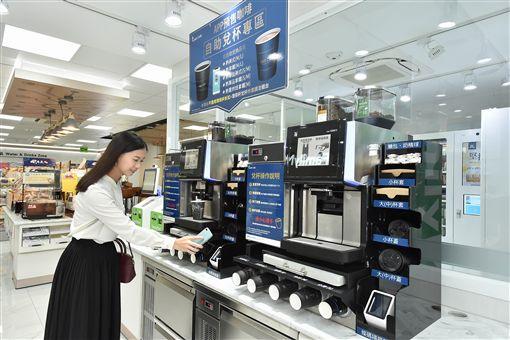▲全新概念2號店 (圖/全家提供)