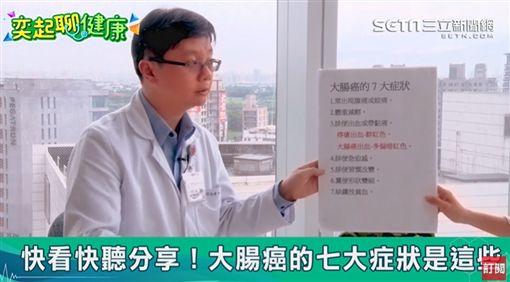 攝影陳則凱+和信治癌中心醫院提供