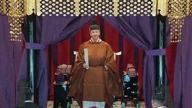 日皇德仁與皇后雅子在皇居內的宮中三殿舉行儀式。(圖/翻攝自推特)