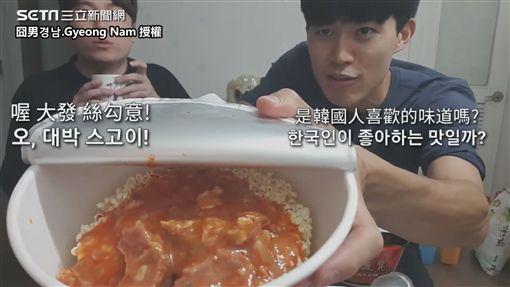 ▲韓國人驚訝滿漢大餐的泡麵料很多。(圖/囧男경남.Gyeong Nam 授權)