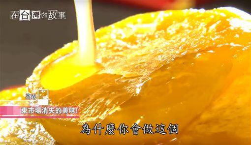 【嘉義】大齡轉運讚 在台灣的故事 905集(節目截圖)