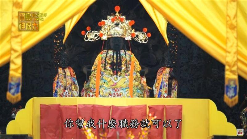 東港東隆宮 溫王爺傳奇(上)