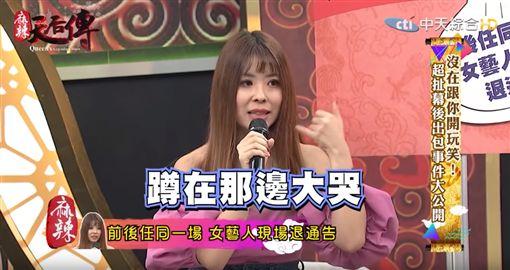 小花(圖/翻攝自YouTube)