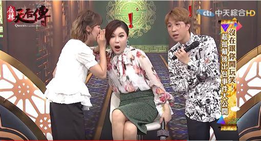 利菁(圖/翻攝自YouTube)