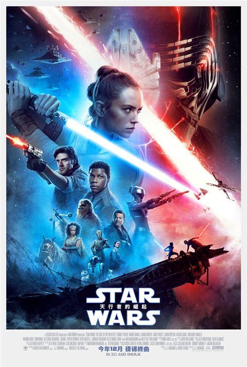 STAR WARS : 天行者的崛起 最終預告 迪士尼提供