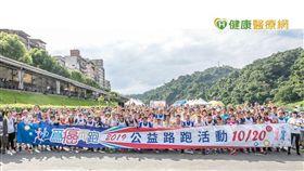 第三屆為癌而跑公益活動,共計七百名跑者一起響應公益,更有許多癌友攜帶眷屬一同為愛而跑!