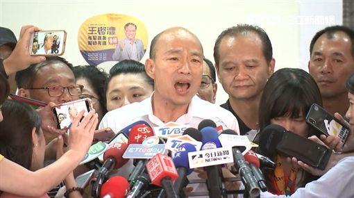 韓國瑜,嘉義行程與農民座談手割傷