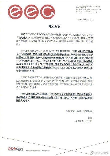 謝霆鋒,張柏芝/微博謝霆鋒,張柏芝/微博