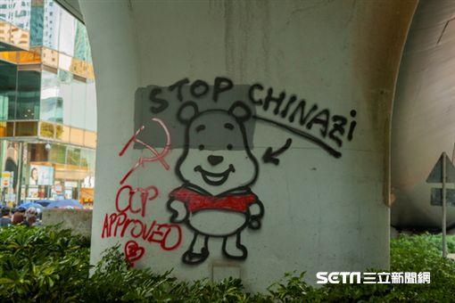 ▲香港反送中運動,10月20日九龍大遊行。塗鴉者以小熊維尼諷刺習近平政權。(圖/駐香港特約記者王志杰攝影)
