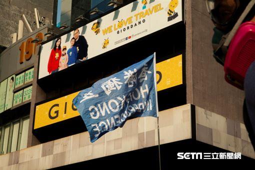 ▲香港反送中運動,10月20日九龍大遊行。示威者高舉香港獨立的旗幟。(圖/駐香港特約記者王志杰攝影)