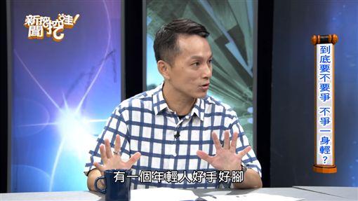 新聞挖挖哇 圖/IG