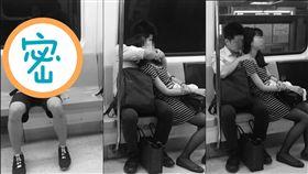 捷運,情侶,弟弟,放閃,表情,爆笑公社