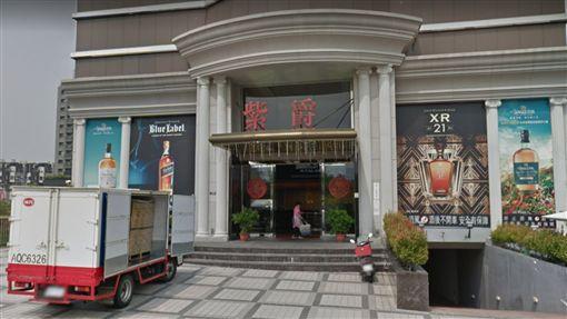 紫爵酒店,台中/google map
