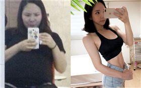 產後爆肥遭丈夫嫌「噁心」!她怒減40公斤…離婚翻轉人生(圖/翻攝自love__lean IG)