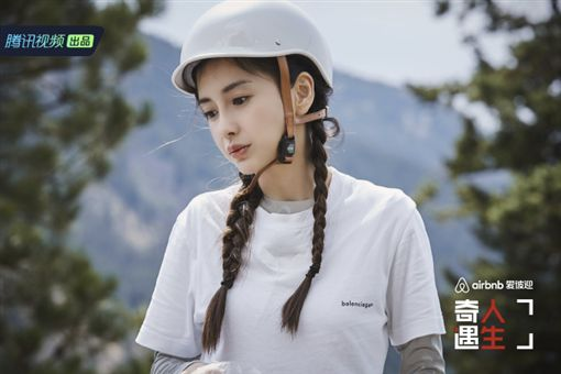 Angelababy/微博