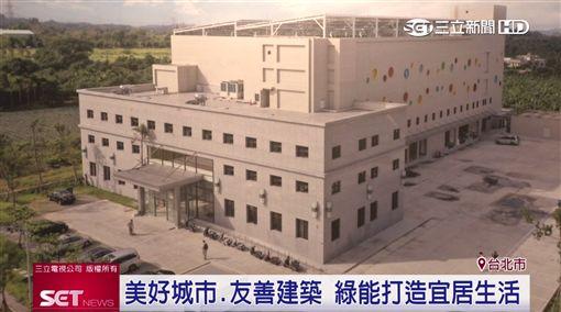 中華建築金石獎,蕭美琴,綠化,都更 ID-2200820