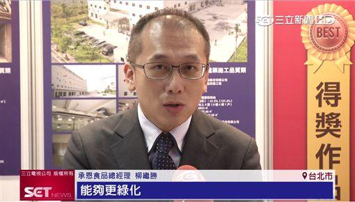 中華建築金石獎,蕭美琴,綠化,都更 ID-2200821