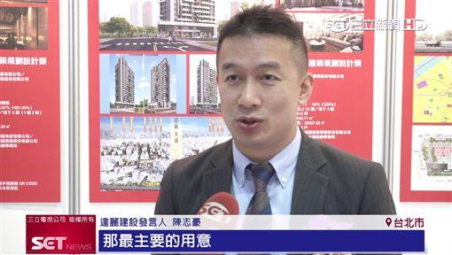 中華建築金石獎,蕭美琴,綠化,都更 ID-2200823