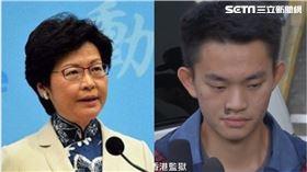 林鄭月娥,陳同佳(組合圖/資料照)