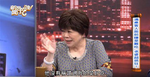 廖輝英/YouTube