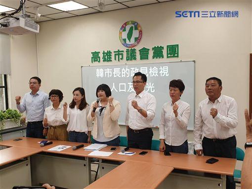 韓國瑜,民進黨,高雄,政策,總統,市長