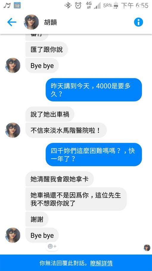 陳男出面控訴胡嘉嘉欠錢不還(楊忠翰攝)