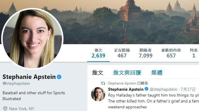 太空人副總管不雅字眼騷擾女記者 大聯盟要查