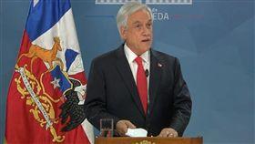 智利暴力示威延燒5天奪走15人性命,總統皮涅拉22日公開向民眾致歉並宣布一套社會措施,試圖終止民眾的抗議活動。(圖取自facebook.com/SebastianPineraPresidente)