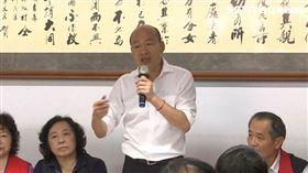 韓國瑜嘉義座談
