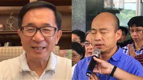 韓國瑜,陳水扁,市長,總統,選舉