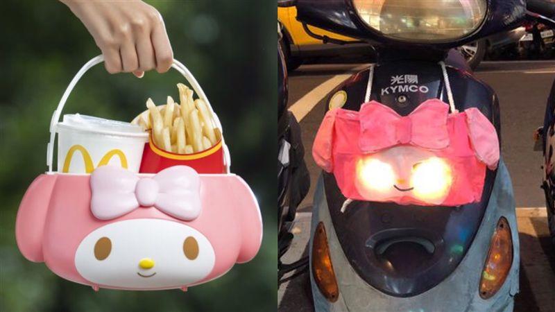 麥當勞瘋搶!尪自製美樂蒂提籃送妻 燈一開網友全嚇壞