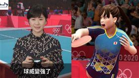 日本前桌球國球甜心「小愛」福原愛自己化身電玩角色。(圖/SEGA提供)