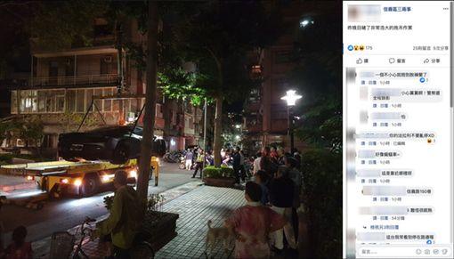 台北市網友目睹法拉利超跑被拖吊過程(翻攝臉書)