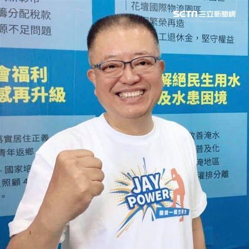 前國民黨立委、參選彰化立委的全國總工會理事長陳杰。翻攝臉書