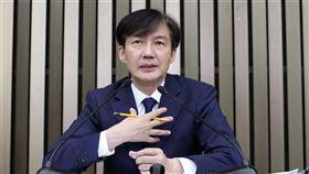 南韓,曹國妻,涉多案,法院,批准逮捕(圖/美聯社/達志影像)