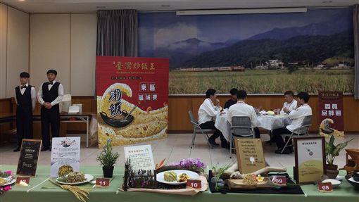 台灣炒飯王東區競技激烈(1)為推廣國產稻米,深化民眾對米食的消費認同,農糧署東區分署23日舉辦「台灣炒飯王-全民潮味對決之戰」東區區域賽,有來自宜、花、東的飯店、餐飲業者共30組參賽,競爭激烈。中央社記者李先鳳攝 108年12月23日