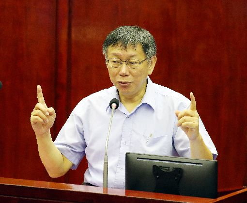 提西藏喇嘛自焚  柯文哲:反對激烈抗爭方式台北市長柯文哲(圖)24日赴台北市議會專案報告時表示,他了解西藏問題,但反對以自焚表達抗議,他曾是醫生,有他的價值,雖支持自由、民主,但還是不喜歡太激烈抗爭方式。中央社記者郭日曉攝  108年10月24日